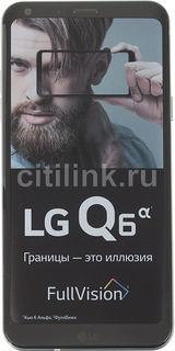 Смартфон LG Q6a 16Gb, M700, платиновый