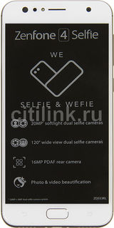 Смартфон ASUS ZenFone ZF4 Selfie ZD553KL, золотистый