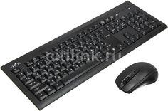 Комплект (клавиатура+мышь) OKLICK 210M, USB, беспроводной
