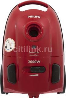 Пылесос PHILIPS PowerLife FC8455/01, 2000Вт, красный