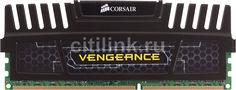 Модуль памяти CORSAIR Vengeance CMZ8GX3M1A1600C9 DDR3 - 8Гб 1600, DIMM, Ret