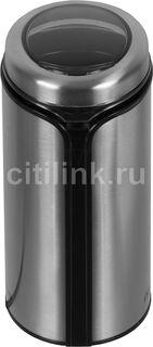 Кофемолка POLARIS PCG 0815A, серебристый