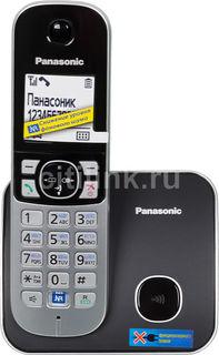 Радиотелефон PANASONIC KX-TG6811RUB, черный