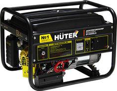 Бензиновый генератор HUTER DY4000LX, 220 В, 3.3кВт