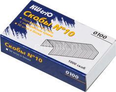 Скобы для степлера KW-TRIO 0100, N10, картонная коробка