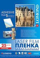 Пленка Lomond 2800003 210x297мм A4 самоклеющаяся глянцевая для лазерной печати (упак.:25л)
