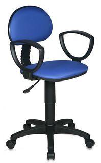 Кресло БЮРОКРАТ CH-213AXN, на колесиках, ткань, синий [ch-213axn/15-10]