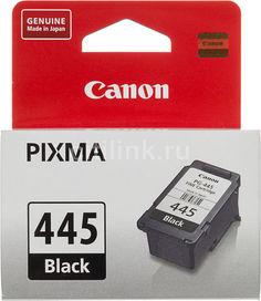 Картридж CANON PG-445 черный [8283b001]
