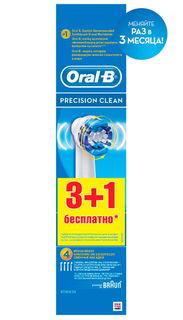 Сменные насадки для зубной щетки ORAL-B Precision Clean 4 шт [81496341]