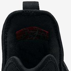 Мужские баскетбольные кроссовки LeBron XIV Nike