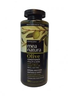 Кондиционер для волос Mea Natura Vitality & Shine