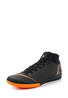 Бутсы зальные Nike SUPERFLYX 6 ACADEMY IC