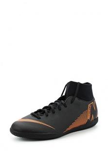 Бутсы зальные Nike SUPERFLYX 6 CLUB IC