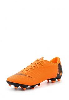 Бутсы Nike VAPOR 12 ACADEMY MG