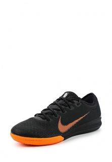 Бутсы зальные Nike VAPORX 12 PRO IC