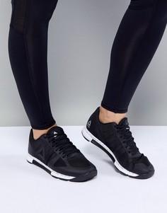 Серые кроссовки для интенсивных тренировок Reebok 2.0 - Черный