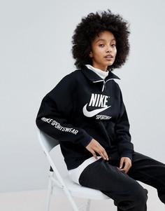 Черный топ с воротом на молнии Nike Archive - Черный