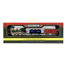 Железная дорога Голубая стрела Товарный поезд 87303
