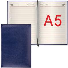 Ежедневник Brauberg Imperial A5 138x213mm Dark Blue 123413