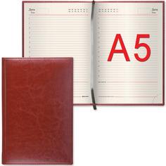 Ежедневник Brauberg Imperial A5 138x213mm Brown 123414