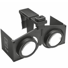 Очки виртуальной реальности Trust Pixi Foldable 3D 21562
