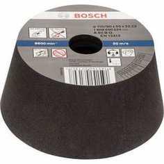 Чашка коническая Bosch 110/90х55мм K60 по металлу (1.608.600.234)