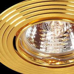 Точечный светильник Novotech 369433