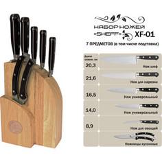 Набор ножей TimA Sheff из 6-ти предметов XF-01