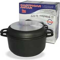 Кастрюля с крышкой-сковородой TimA 2 л К202П