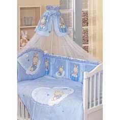Комплект в кровать Золотой гусь 7 предметов Степашка голубой 1922