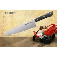 Нож шеф Samura Harakiri 20.8 см SHR-0085/BSHR-0085B/K