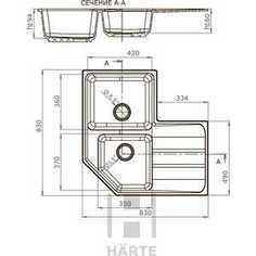 Мойка кухонная HARTE H-9083EZ-302 830х830 мм песочный