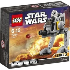 Конструктор Lego Игрушка Звездные войны AT-DP (75130)