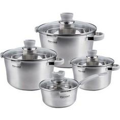 Набор посуды из 8 предметов Rondell Favory (RDS-743)