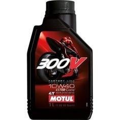 Моторное масло MOTUL 300 V 4T FL Road Racing 10w-40 1 л