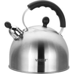 Чайник Vitesse VS-1109