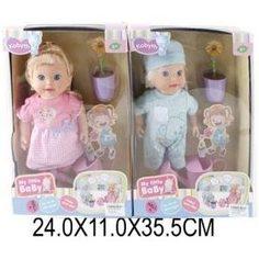 Кукла Shantou Gepai Юный садовод (MZT8941)