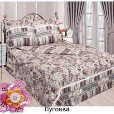 Комплект постельного белья Сова и Жаворонок 1,5 сп, бязь, Пуговка, n70