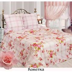 Комплект постельного белья Сова и Жаворонок 2-х сп, бязь, Кокетка, n70