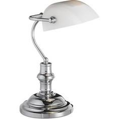 Настольная лампа MarkSloid 550121