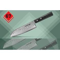 Нож сантоку Samura Samura 67 (SD67-0094)