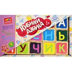Кубики Alatoys Азбука деревянные окрашенные 15 шт (КБА1502)