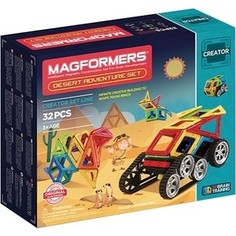 Магнитный конструктор Magformers Adventure Desert 32 set (703010)