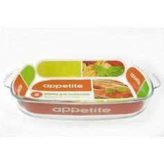 Форма для запекания прямоугольная 3.9 л Mijotex Appetite (PLH4)