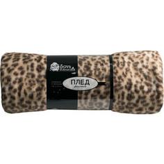 Плед Сова и Жаворонок Леопард флисовый 130x150