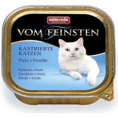 Консервы Animonda Vom Feinsten for Castrated Cats с индейкой и форелью для стерилизованных кошек 100г (83447)