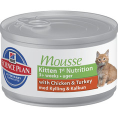 Консервы Hills Science Plan Kitten Mousse with Chiken & Turkey нежный мусс из курицы и ндейки для котят 85г (2387) Hills