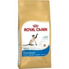 Сухой корм Royal Canin Adult Siamese для сиамских кошек 2кг (544020)