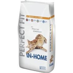 Сухой корм PERFECT FIT In-Home rich in Chicken с курицей для домашних кошек 3кг (10108286)