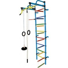 Детский спортивный комплекс Формула здоровья Лира-1К Плюс синий-радуга